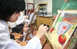 Arts Class landscape