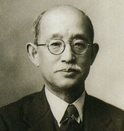 Genzo Ichikawa