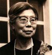 Shizu Ishikawa