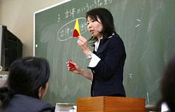 Mathematics Class landscape
