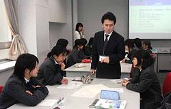 Information Class landscape