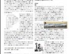 「社会的役割を担う住宅」1ページ