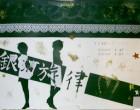 「銀河旋律」のポスター