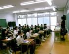 4組 数学 自教室