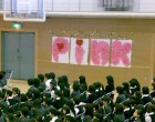 新入生はピンクの学年