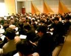 約150名の塾の先生が出席