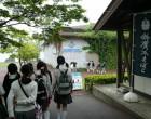 箱根園水族館-1