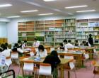 図書館で資料探索