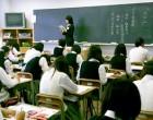 国語科の授業