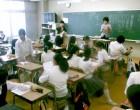 中学3年生 職場体験学習事前指導-1