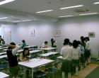 採点質問 学習室