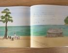「みなまたの木」最後のページ