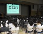 中3 沖縄修学旅行事前指導 理科関係