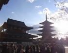法隆寺の金堂と塔