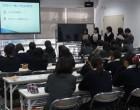 学習室 スカパーJSATグループ