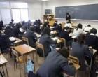 高1 センター試験を解く 理科・社会