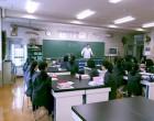 1年2組 生物の授業