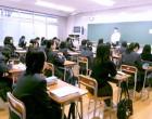 1年3組 数学の授業