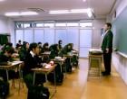 1年4組 国語の授業