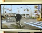 自転車の乗り方のビデオ