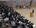 中1 ホールで箱根研修について
